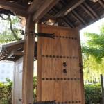 旧西條藩陣屋北御門修復工事 金具取付
