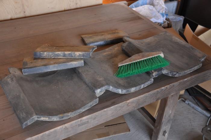 葺直し 古瓦の掃除